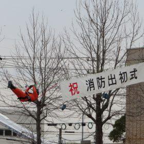 田原市ロングランホームブログ写真出発式